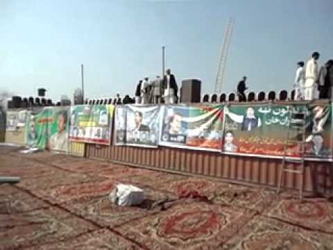 PTI Jalsa Swabi Shewa Adda 10 Feb 2012 Part I