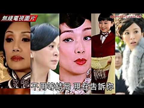 Kết cục 5 người vợ của Lưu Tùng Nhân trong Danh Viên Vọng Tộc