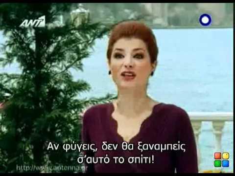 ΑΝΤ1: Asimenia Feggaria (Gumus) - Trailer!!