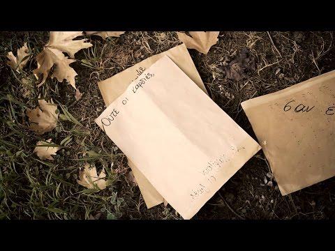 Δήμος Αναστασιάδης - Ψέματα | Dimos Anastasiadis - Psemata - Official Video Clip