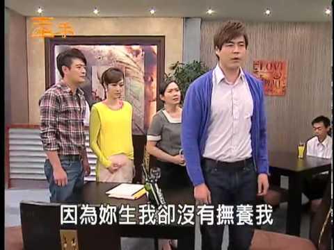 Phim Tay Trong Tay - Tập 242 Full - Phim Đài Loan Online