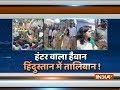 UP: Husband beats woman in public on Panchayat's order