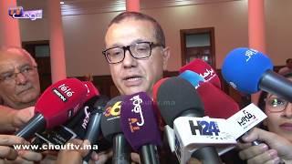 بــوسعيد : قانون مالية المغرب 2018 يعطي الأولوية للتشغيل و التعليم و الصحة |