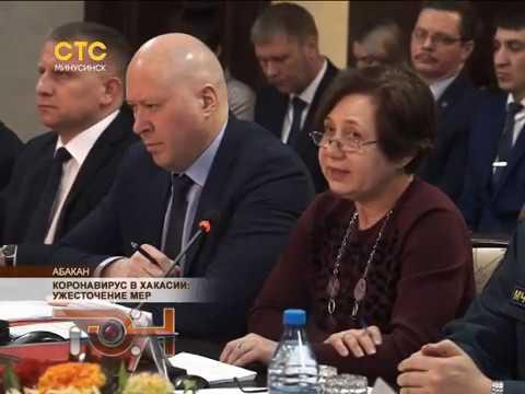 Коронавирус в Хакасии: ужесточение мер