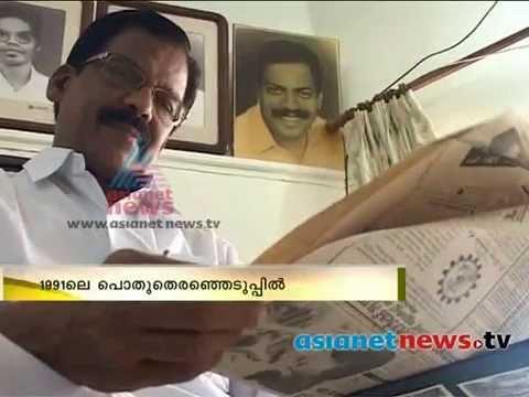 Kerala Election 2014 : In memory of Babu Chazhikadan