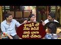 MCA Middle Class Abbai Team Interview #Nani #Sai Pallavi #Bhumika Chawla #Rajiv Kanakala