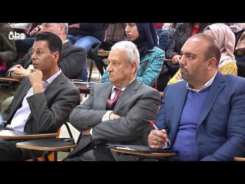 قريباً في فلسطين.. إنشاء أكبر مركز أبحاث طبية في الوطن العربي وجامعة أمريكية