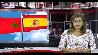 الحصاد اليومي: المغرب يرفض استقلال كتالونيا   |   حصاد اليوم