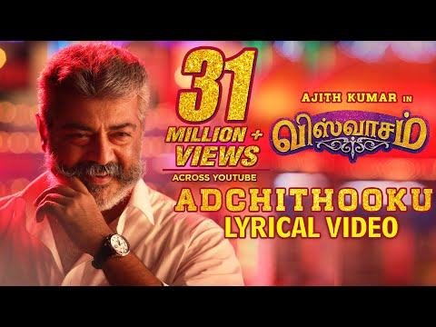 adchithooku Song with Lyrics - Viswasam Songs - Ajith Kumar, Nayanthara - D.Imman - Siva
