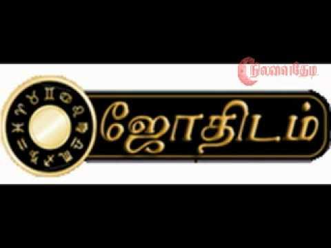 puthandu palangal 2014 in tamil taurus horoscope 2014 rishabam rasi