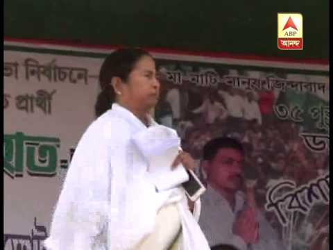 CM Mamata Banerjee on EC from Purulia