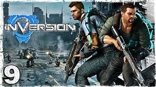 [Coop] Inversion. Серия 9 - Очень мало патронов и много врагов.