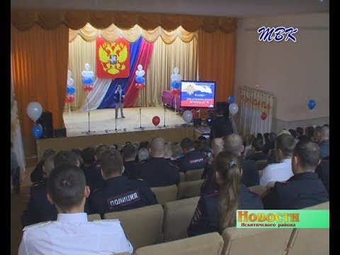 Полицейские Искитимского района отмечают 100-летие со дня образования органов внутренних дел
