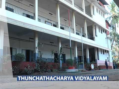 Thunchathacharya Vidyalayam 's Videos