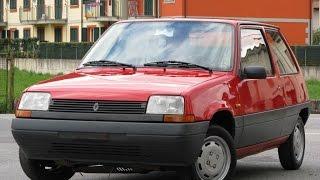 Renault Super 5 detailing