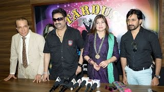 Kumar Sanu & Alka Yagnik To Do A Show In London