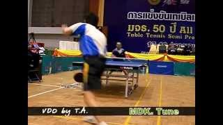 All Thailand Table Tennis Semi-Pro Tour Bangkok MDK Tune