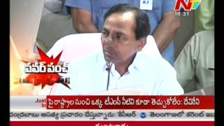 KCR Power Punch on Babu: Is Krishnapatnam Babu's Jagirdar?