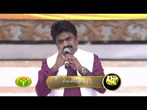Chinni Jayanth's Marvelous Performance In 100 Year Indian Cinema Celebration by Jaya Tv
