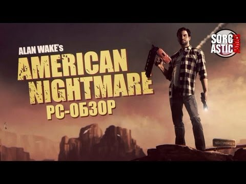 Sorcastic Show - Обзор Alan Wake's American Nightmare (PC)