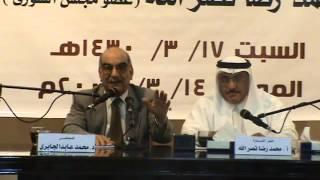 الأمسية الفكرية للمفكر العربي الكبير الدكتور محمد عابد الجابري