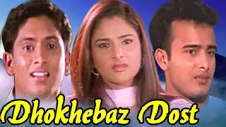 """Dhokhebaz Dost"" Full Hindi Dubbed Movie Mukesh Kawa"