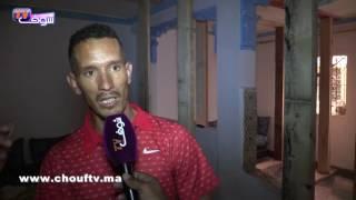 بالفيديو:عائلات بفاس مهددين بالتشرد بسبب منازلهم المهددة بالسقوط بحي سيدي بوجيدة   |   بــووز