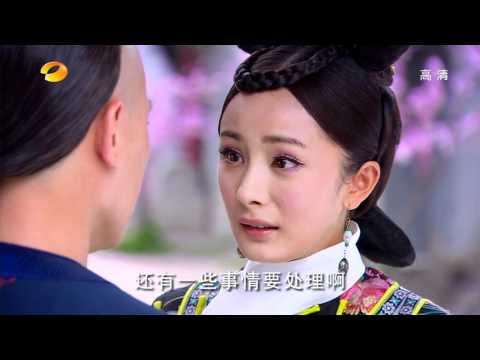 Cung Dưỡng Tình Ái (OST Cung Tỏa Tâm Ngọc) - Dương Mịch