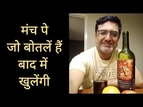 Hasya Kavi Deepak Gupta ,  , +91 9811153282  , India, Hasya Kavi Sammelan