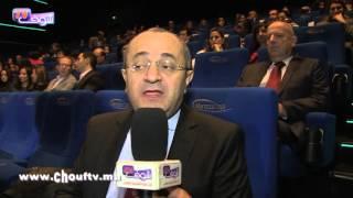 فيلم هوليودي يحكي تألق BMCE BANK طيلة 55 سنة | مال و أعمال