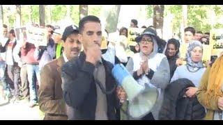عائلة أيت الجيد في وقفة سلمية أمام محكمة الاستئناف بفاس تزامنا مع مثول حامي الدين أمام قاضي التحقيق   |   بــووز