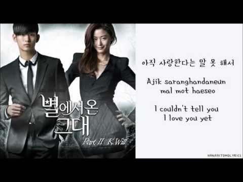 K Will Like A Star 별처럼 You Who Came From the Stars OST Hangul Romanized English Sub Lyrics