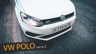 Новое шоу! Тюнинг Тест #1 VW Polo GT 2017 - Знакомство. Замеры. Потенциал в тюнинге. Жорик Ревазов.