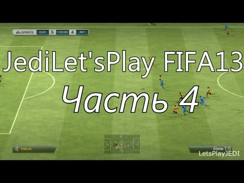 JediLet'sPlay FIFA 13. часть 4