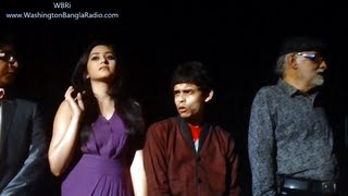 Indian Bangla Movie Kidnapper (2013) Full Premiere Report