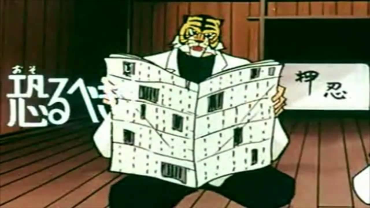Rubrica nostalgia puntata quot l uomo tigre youtube