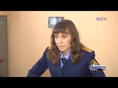 20 уголовных дел возбудили бердские следователи по факту коррупции