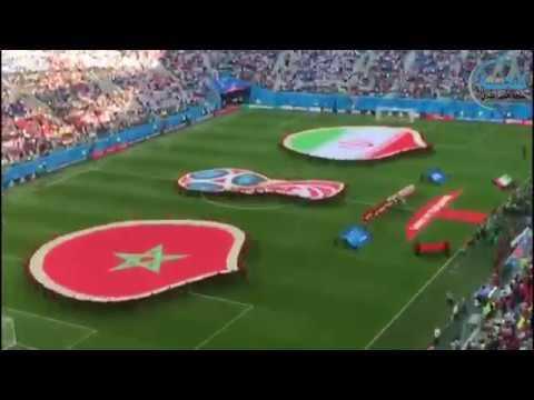النشيد الوطني المغربي في كأس العالم لأول مرة منذ 20 سنة.. روسيا 2018