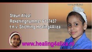 Interview met Aliza's Moeder Atia Raja