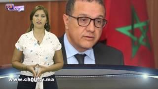 النشرة الاقتصادية : 12 يوليوز 2017   |   إيكو بالعربية