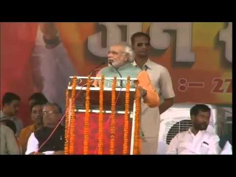 Live: Narendra Modi Rally from Gaya, Bihar