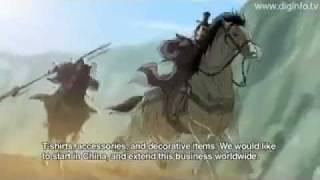 New Romance Of The Three Kingdoms Anime 2009