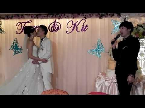 婚宴司儀 MC Vanson 新人世紀之吻