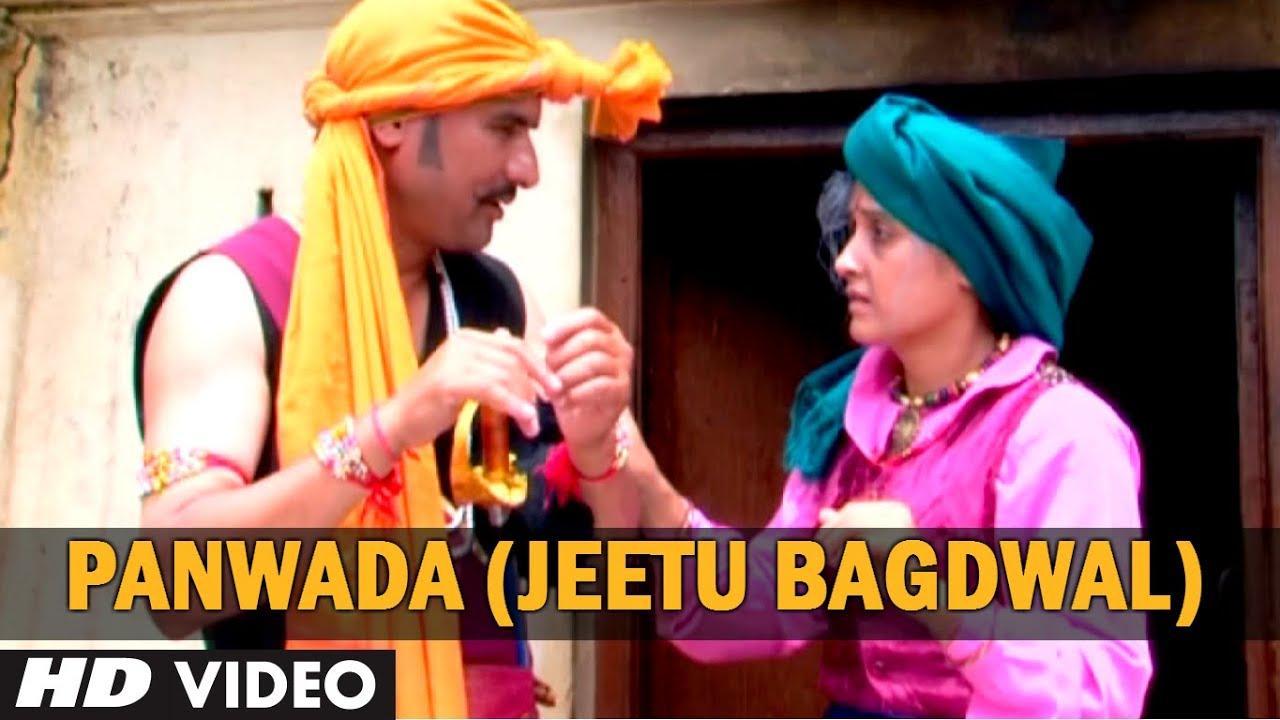 Panwada (Jeetu Bagdwal) Video Song - Preet Ki Pachhyan - Veeresh Chandra Bharti