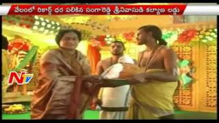 Lord Venkateshwara Swamy laddu auctioned for Rs. 77,77,777 in Medak