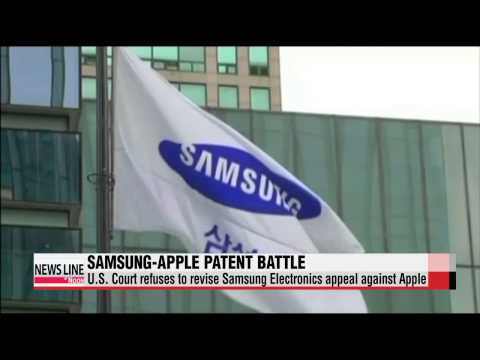U.S. court refuses to revise Samsung Electronics' appeal against Apple