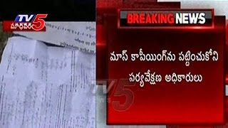 Officials hand mass copying in Inter exams in Kadapa