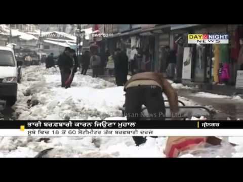 Heavy snowfall disconnects Srinagar from rest of the India