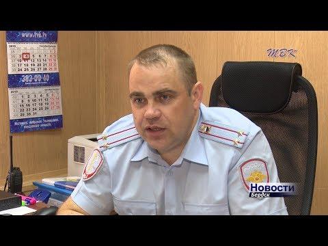 Бердские полицейские готовятся к выборам Губернатора