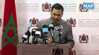 مجلس الحكومة يصادق على اتفاق بشأن إلغاء تأشيرات الدخول لجوازات السفر العادية بين المغرب والغابون